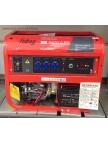Генератор бензиновый BS 5500 A ES 5кВт 230В, Fubag
