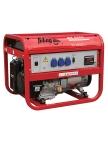 Генератор бензиновый BS 5500 5кВт 230В, Fubag