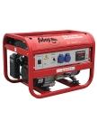 Генератор бензиновый BS 2200 2кВт 230В, Fubag